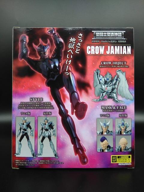 CROW JAMIAN 02