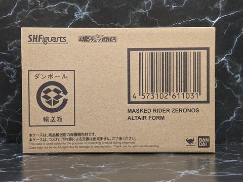 MASKED RIDER ZERONOS ALTAIR FORM 03
