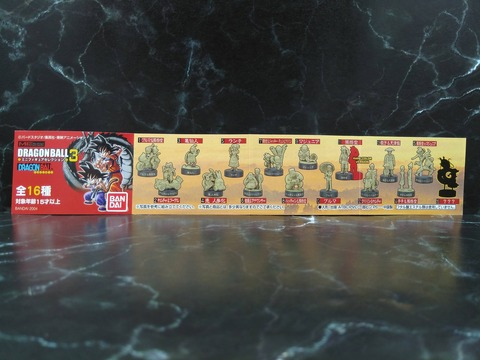 DB MFS3 04