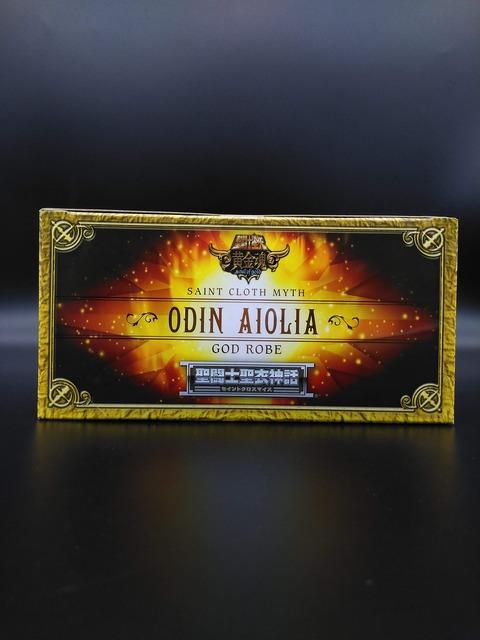 ODIN AIOLIA 05