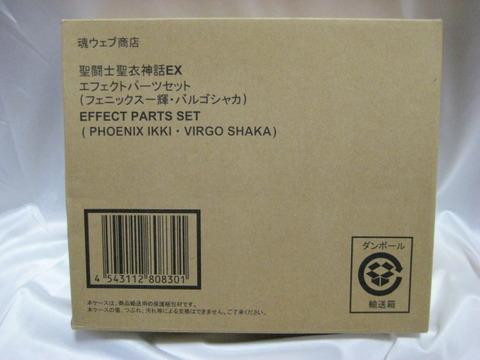 SCM-EX 014