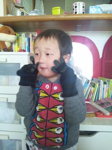 パパの手袋