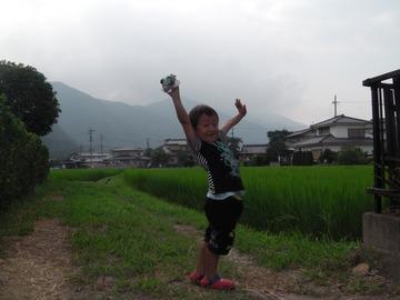 長野キタ——(゚∀゚)——!!