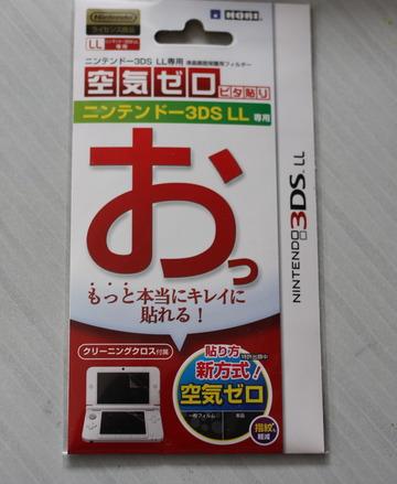 IMG_6459
