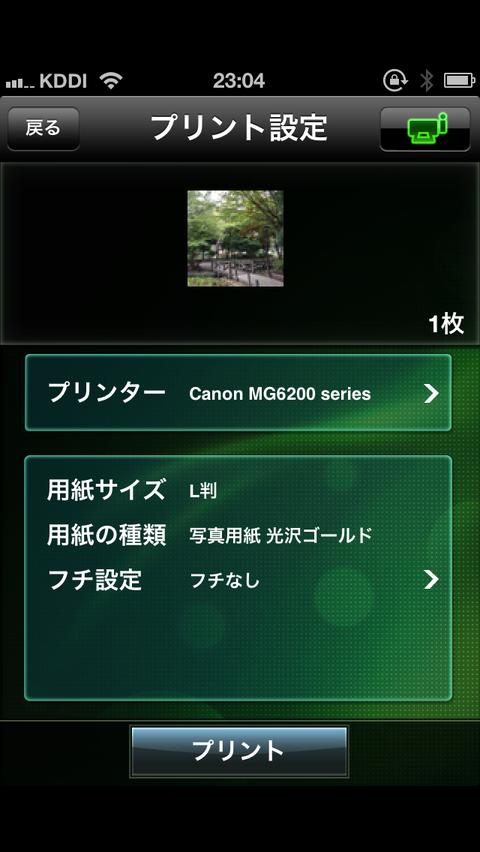 IMG_6092