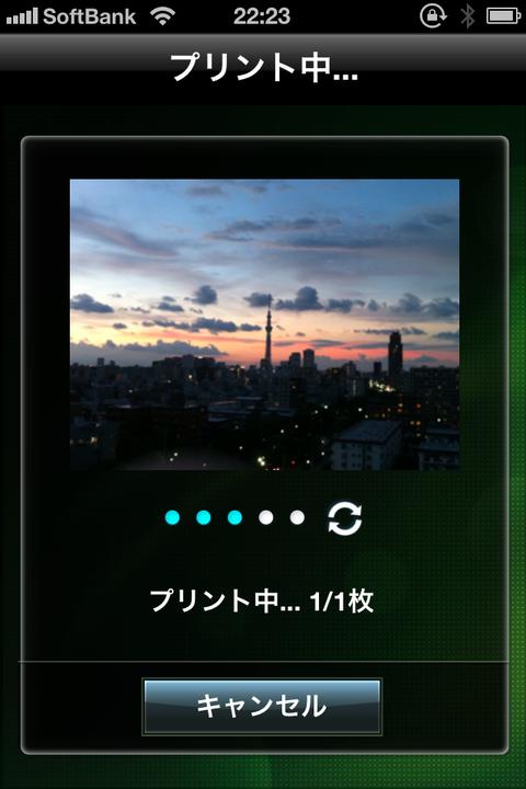 IMG_6059