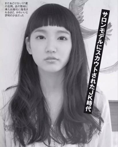 【整形疑惑】吉岡里帆さんのJKサロンモデル時代の写真がこちらwwww