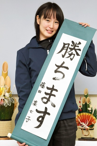 【激シコ】JRAアイドルジョッキー藤田菜七子ちゃんが大人っぽくなってる