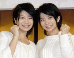 三倉茉奈と妹の佳奈