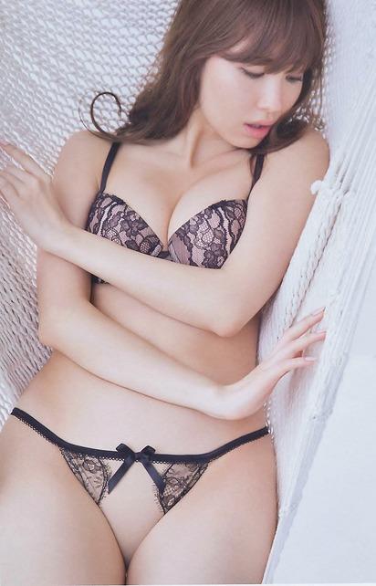 2015-01-14-09-16-37_deco