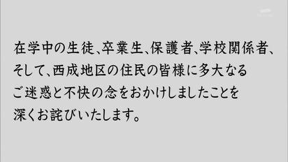 【悲報】テレビ朝日「アメトーーク!」、大阪・西成地区への差別的表現を部落民からの圧力で謝罪wwwww