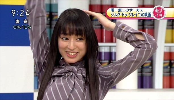 kuriyamatiaki