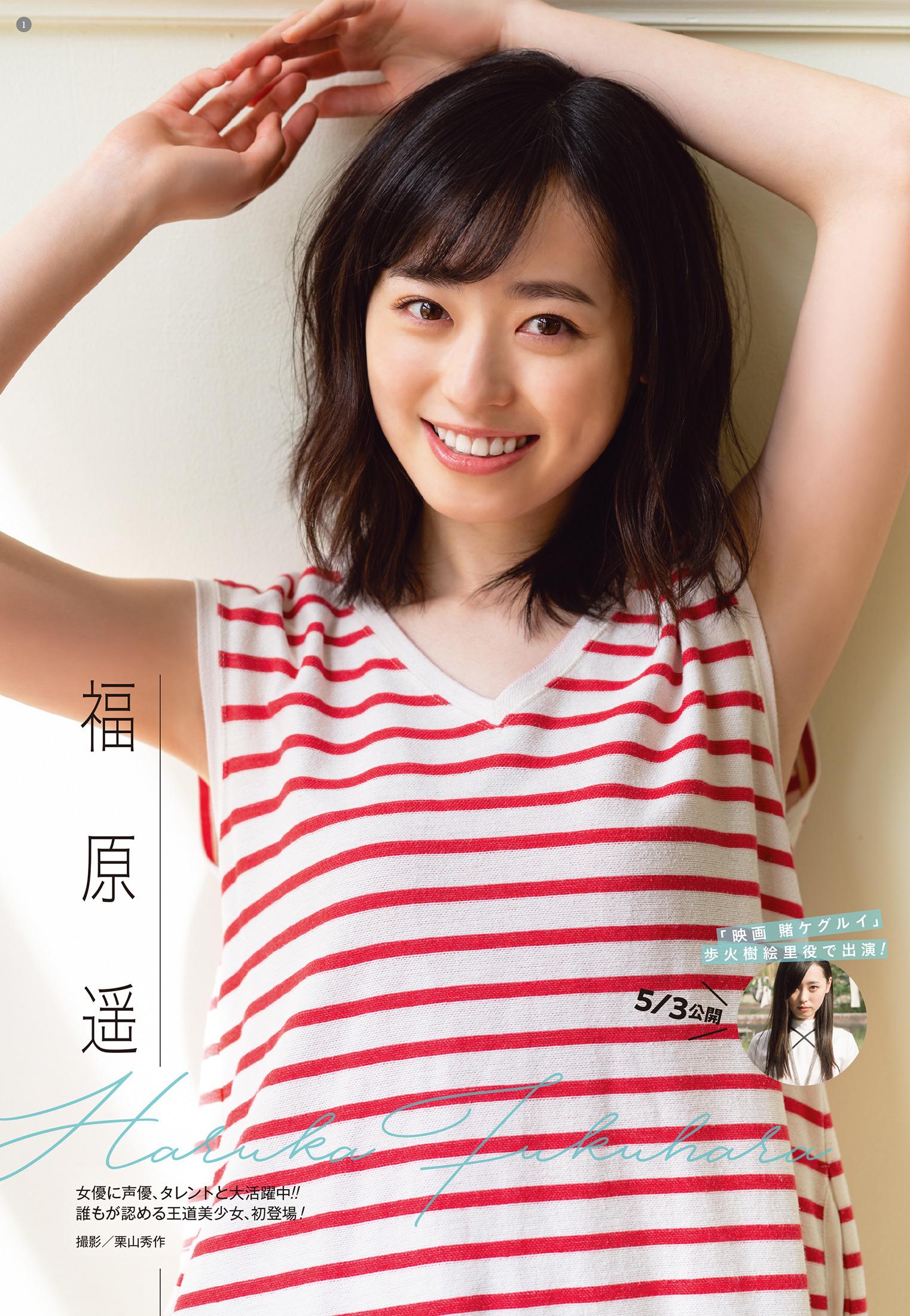 【朗報】まいんちゃん(20)、かわいいwwwww
