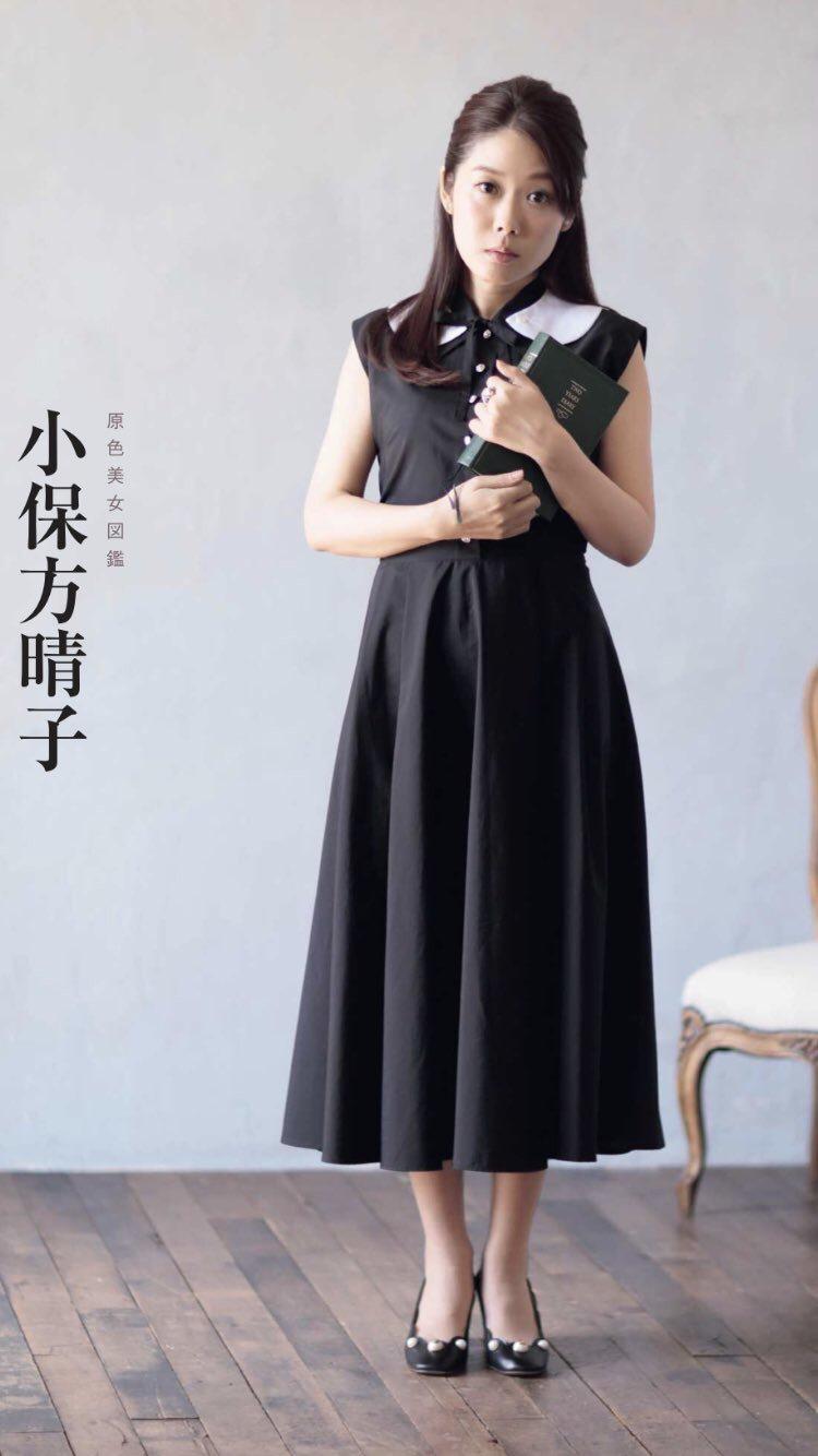 【朗報】小保方晴子さん、週刊文春でグラビアデビューwwww