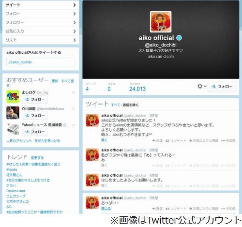 Aikoの画像 p1_25