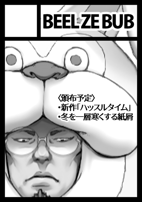 blog_191108