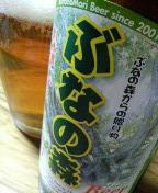 田沢湖ビールぶなの森