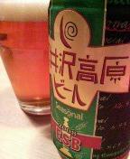 軽井沢高原ビールSeasonal2008ESB