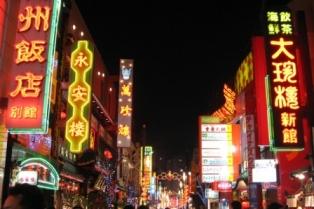 横浜中華街07年春節