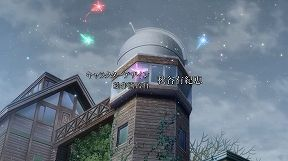 20141203sorameso0120141006-214457.jpg
