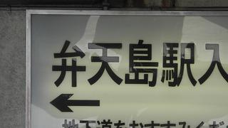 20170131DSCN8594