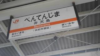 20170131DSCN8571