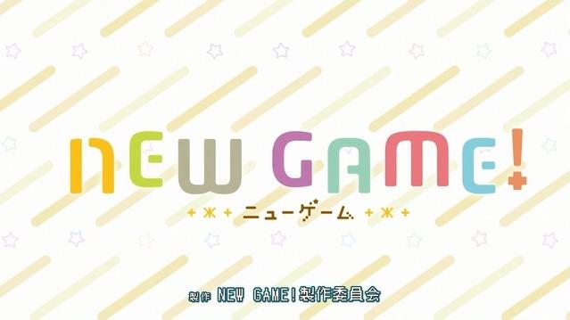 newgame0220160717-102406