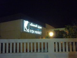110225_01_Fish Market @ Intercontinental Hotel