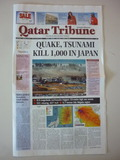 110312_Qatar Tribune