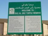 101116_017_Ras Al Jinz