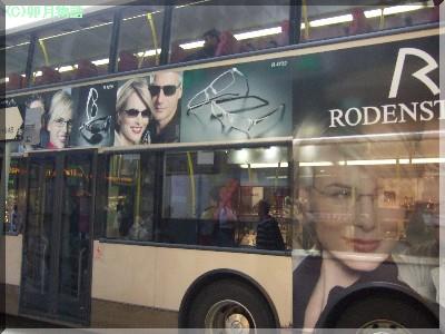 お洒落なバス