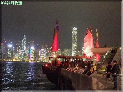 香港の初夜景