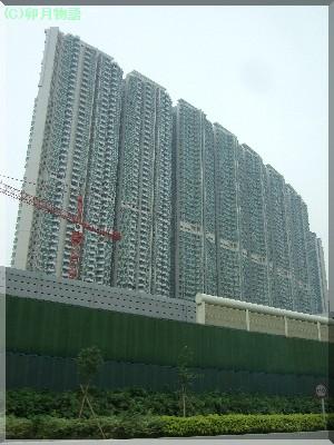 香港の家事情