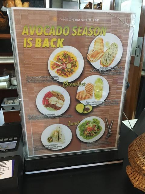 Yangon Bakehouse_朝食・昼食メニュー2