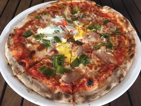 Parami Pizza_Parami