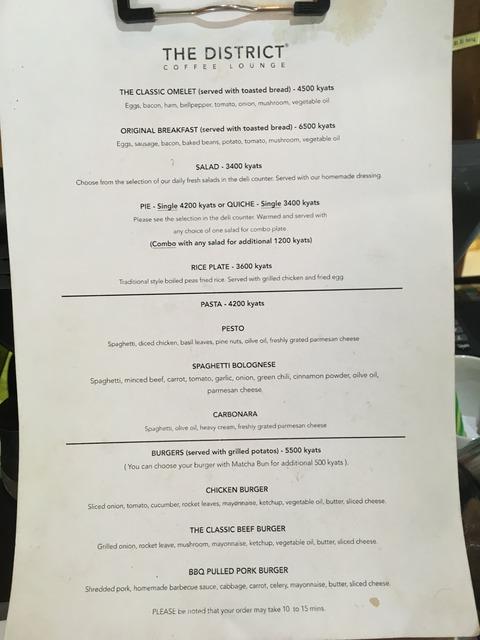 THE DISTRICT Coffee Lounge_Food menu