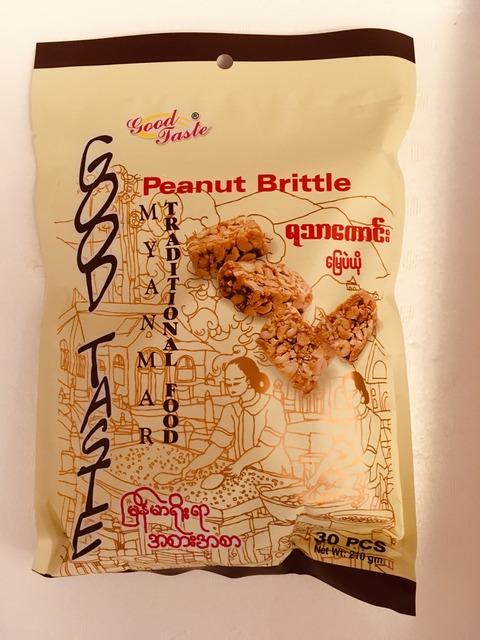 Good Taste_Brittleパッケージ