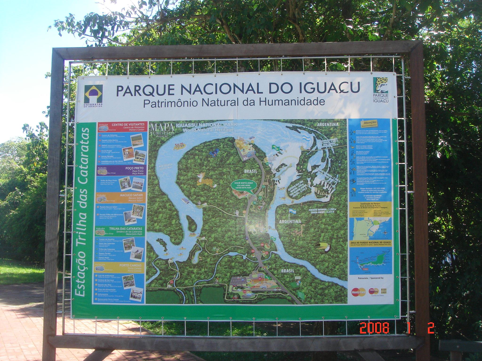 イグアス国立公園 (アルゼンチン)の画像 p1_39