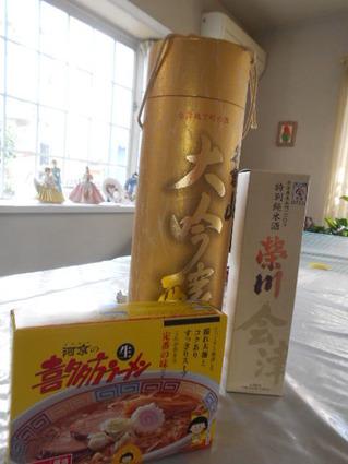 DSCN2219栄川