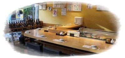 樽寿司さしみ茶屋_400