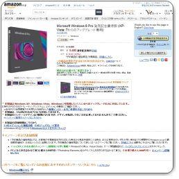 thumb_www_amazon_co_jp_250
