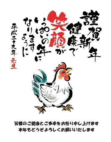 hatu_aruki00
