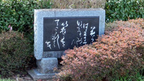 kizugawa15