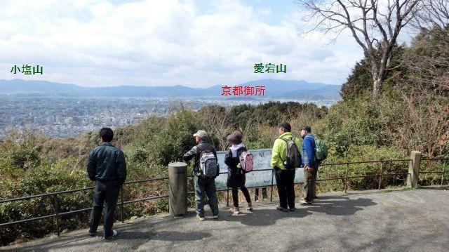 higasiyama09