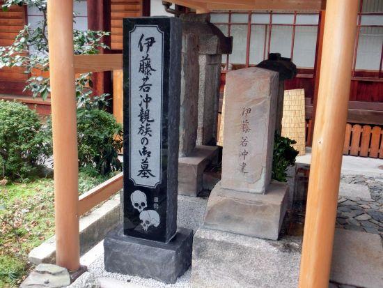 kyoto64