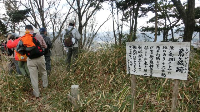 kizugawa07a