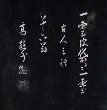 kyoto65