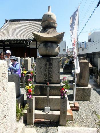 Oosaka_rekisi06b