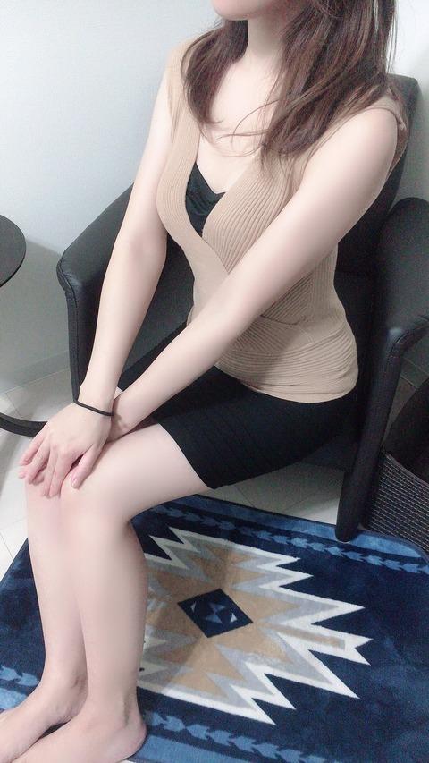 S__4333583