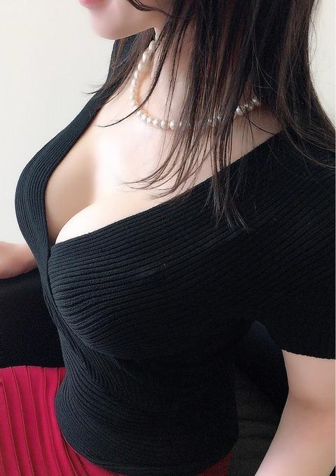 S__35561508